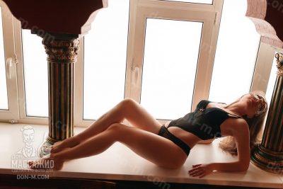 доступные услуги эротического массажа